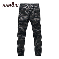 Mens Jogger 2017 Autumn 100 Cotton Harem Pants Men Camouflage Military Pants Loose Comfortable Cargo Trousers