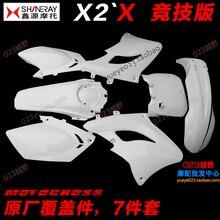 Shineray x2 x2x полный набор пластиковых комплектов для тела 250cc dirt bike питбайк аксессуары для мотоциклов