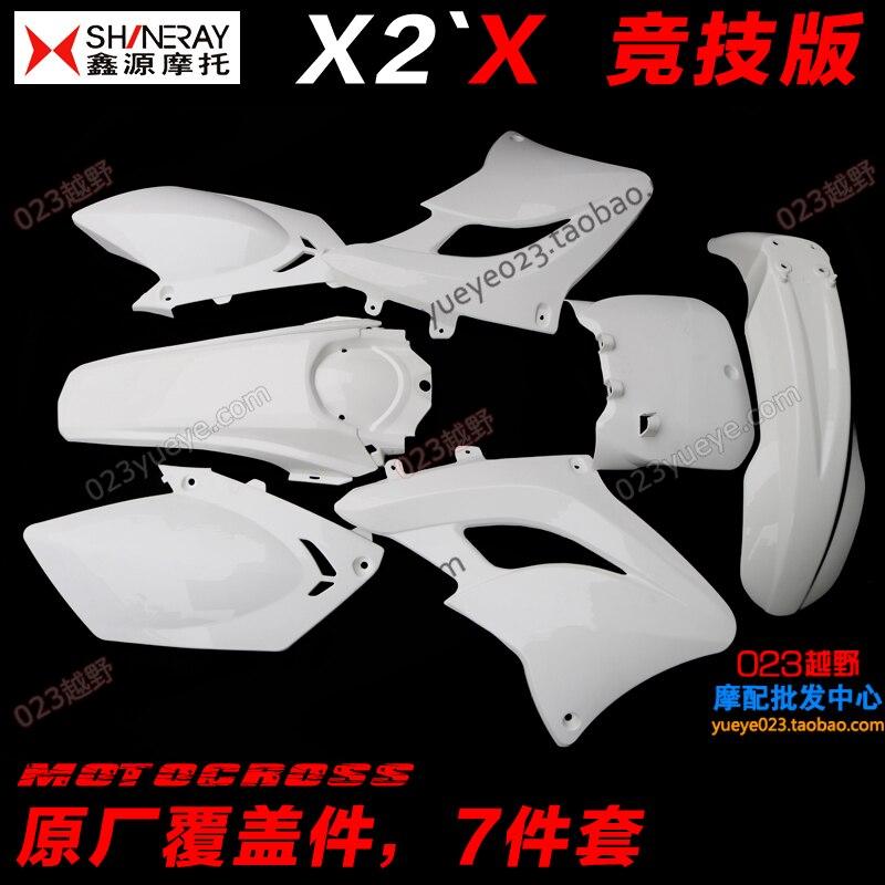 Shineray X2 x2x conjunto completo kits de cuerpo de plástico 250cc dirt bike pit bike moto accesorios envío gratis