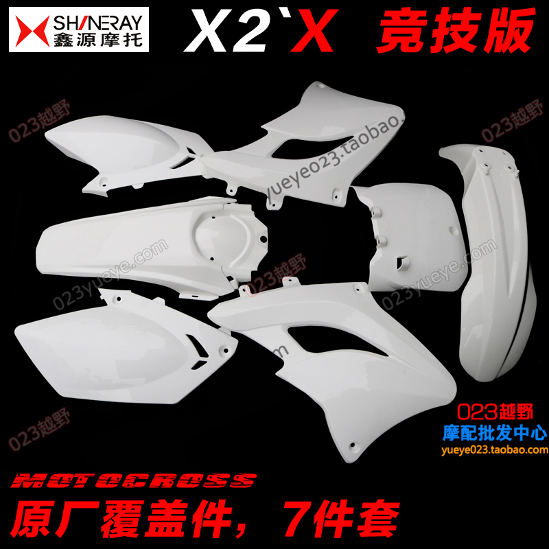 US $149 99 |shineray x2 x2x full set plastic body kits 250cc dirt bike pit  bike motorcycle accessories free shipping-in Falling Protection from