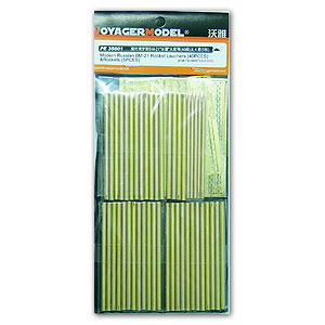 KNL HOBBY Voyager Model PE35601 BM-21 hail rocket with metal rocket barrel (40) + rocket (5) knl hobby voyager model pea100 m1126 stricker wheeled armored vehicles with additional fence armor metal etching sheet