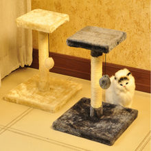 Pet Toys For Cats Climbing frame Cat Tree Toy Scratching Pad Cat Scratch Toy Cat House Scratching-stone(China)
