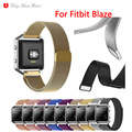 Magnetic Milanese Loop Watchband For Fitbit Blazed buckle Stainless Steel Metal Mesh Watch Band For Fitbit Smart Bracelet Strap