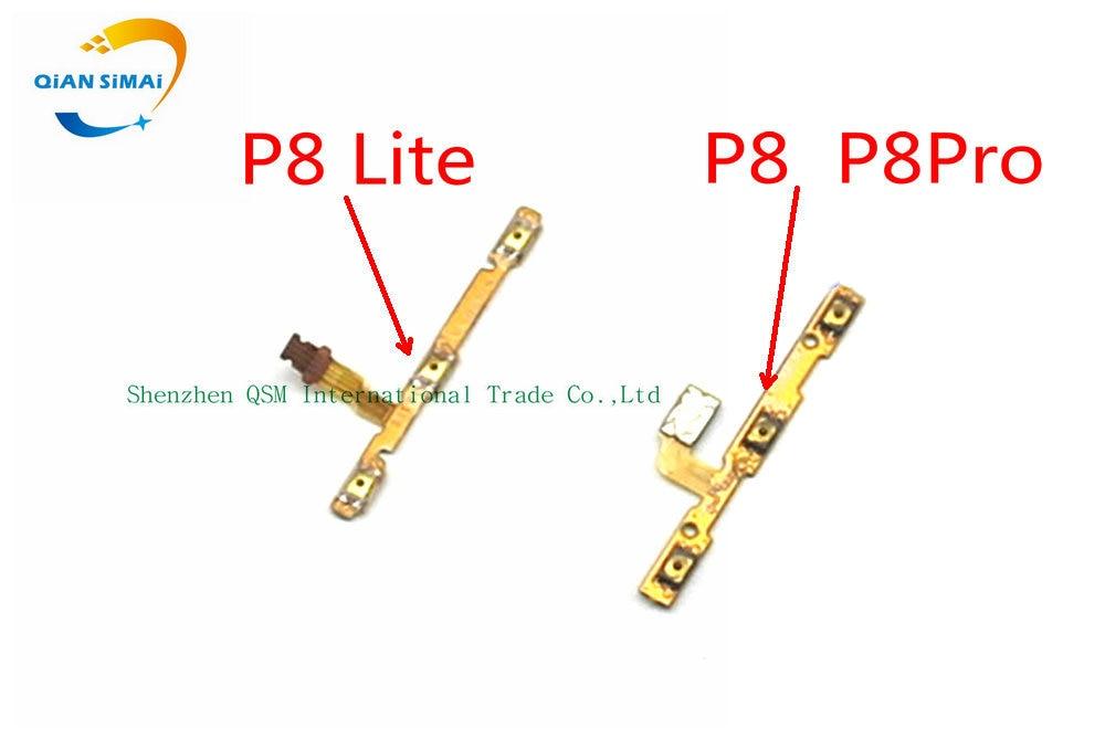 OEM Power Button Flex Shield for Huawei P8 lite