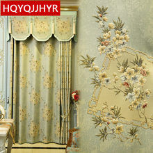 European top light blue high quality jacquard villa curtains for living room cream color luxury 3D curtain bedroom