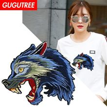 GUGUTREE embroidery big wolf patches animal badges applique for clothing XC-34
