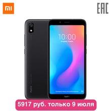 Смартфон Xiaomi Redmi 7A RU 2+16ГБ, 5917 руб. только 9 июля [официальная гарантия, быстрая доставка]