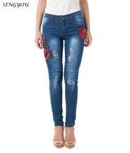SINGYOU Vintage flower embroidery high waist jeans female Pocket straight jeans women bottom  blue hole casual pants capris