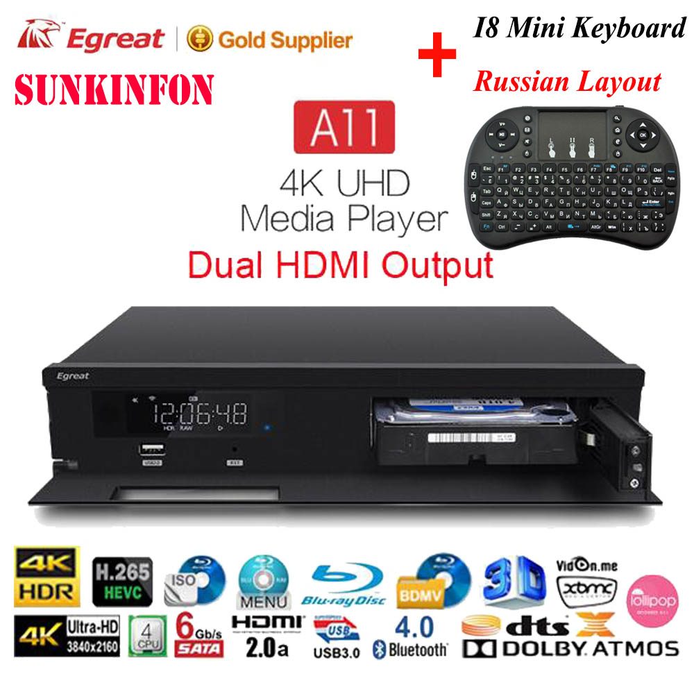 Egreat A11 4K Ultra HD Android TV Box Hi3798CV200 2T2R WIFI Gigabit LAN HDR10 Blu-ray 3D Dolby ATOMS DTS X VIDON 2 Media Player allwinner h6 android 7 0 zidoo h6 pro tv box ddr4 2gb emmc 16gb ac 4k 10bit hdr wifi 1000m lan dolby digital dts hd smartcolo