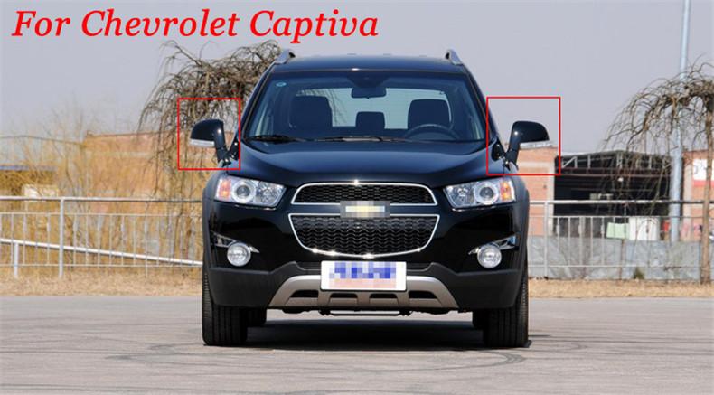 ChevroletCaptivadetail0