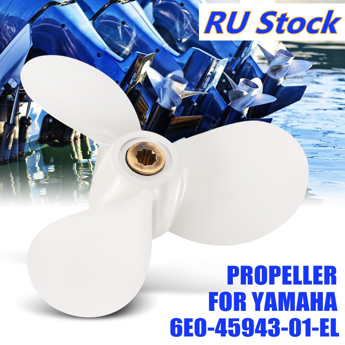 Marine Boat Engine Propeller For Yamaha Outboard Engine Part 71/2X 7-BA #6E0-45943-01-EL