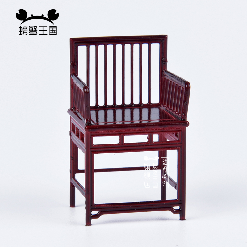 5pcs 1:25 Dollhouse Mini Furniture Miniature Doll Accessories Chinese Style Plastic Chair Two Colors
