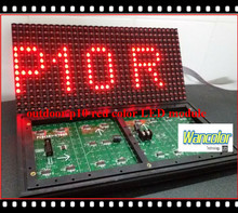 Wholesale - p10 semi-outdoor LED display red color p10 display module