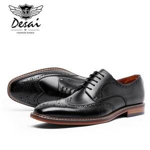 Image 4 - DESAI Yeni Gelenler Erkekler İş Elbise Ayakkabı Hakiki Deri Brock Retro Beyefendi Ayakkabı Resmi Oyma Bullock Ayakkabı Erkekler DSA002