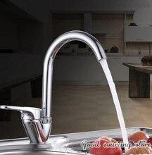 Бортике горячей и холодной воды кухонный кран смесителя