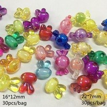 Meideheng Hot Acrylic Beads rabbit candy AB color rainbow beads For Jewelry Making DIY Craft Children's hair accessory 30pcs/bag