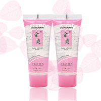Vagina Shrinking Tightening Gel 25ml for Women,Sexual Libido Enhancer, Narrowing Vaginal Cream,Orgasm Lubricant Beauty Essentials
