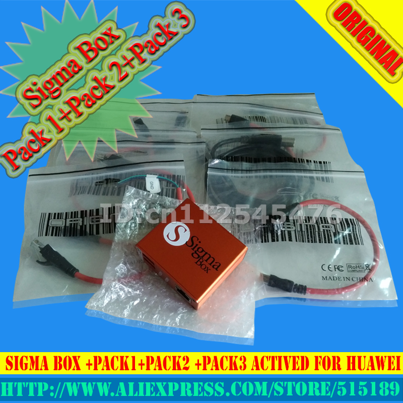 sigma box Pack1 Pack2 Pack3 Actived For Huawei
