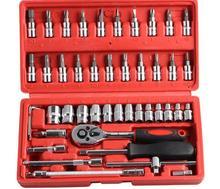 Высокое качество 46 шт. сочетание набор торцевых ratchet гнездо набор инструментов ремонт автомобилей ключ набор инструментов бесплатная доставка