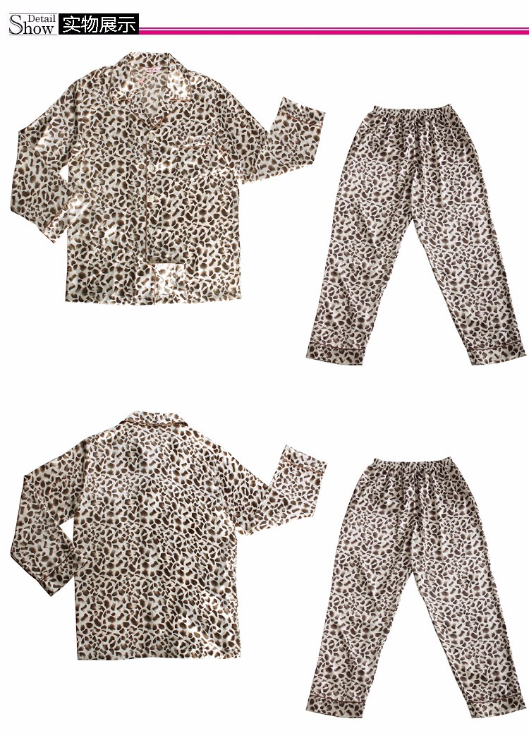mens leopard pajamas satin
