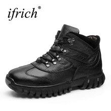 Ifrich Охота Сапоги и ботинки для девочек Для мужчин удобные Для мужчин S Альпинизм Сапоги и ботинки для девочек противоскользящие открытый Сапоги и ботинки для девочек Для мужчин износостойкая Обувь треккинг для мужчин