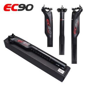 EC90 Топ бренд, велосипедное седло из углеродного волокна, трубка из углеродного волокна, руль, стержень из натурального шока, автомобильный стержень/седло/вилка