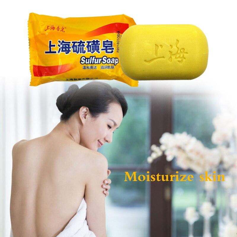 Shanghai Sulfur Soap Antibacterial sterilization Skin Conditions Acne Psoriasis Seborrhea Eczema Anti Fungus Bath Healthy Clean(China)
