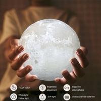 18cm LED Night Light 3D Print Simulation Moon Light Birthday Gift Night Light USB Touch Control