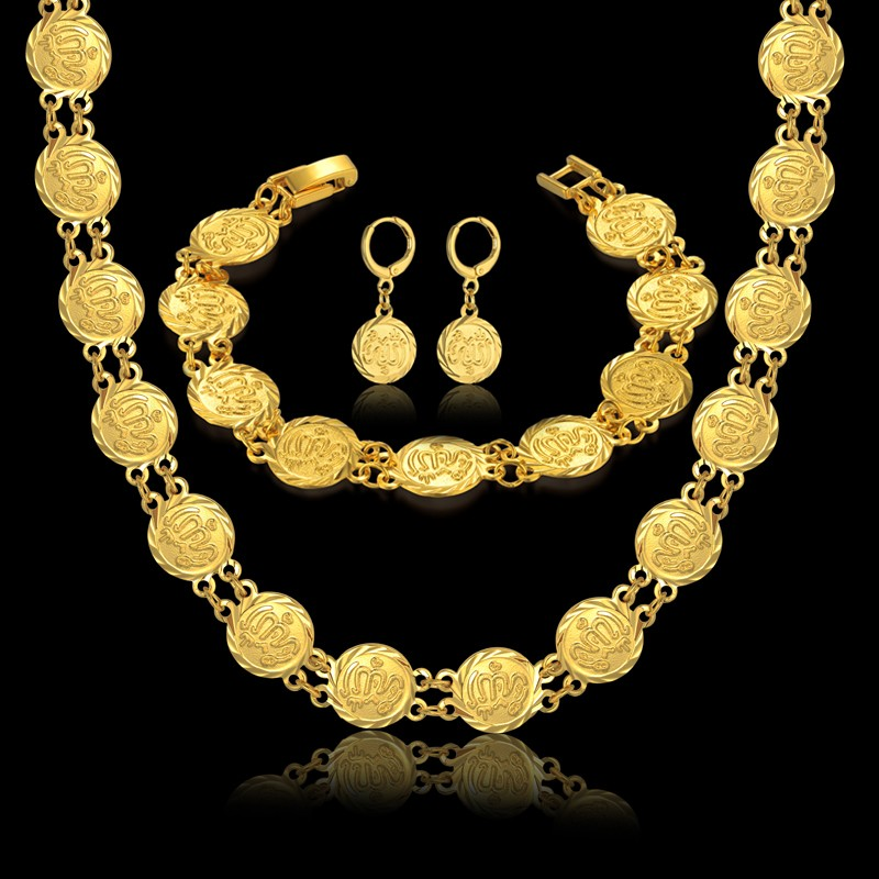Necklace Bracelet Earrrings Jewellery Sets Religious Coin Islamic Bridal Jewelry Sets Women Gold Color Allah Party Jewelry Sets