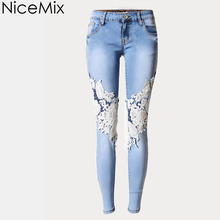 NiceMix 2016 Sexy Ripped Jeans For Women Lace Patchwork Low Waist Woman Skinny Pencil Pants Hollow Out Denim Femme