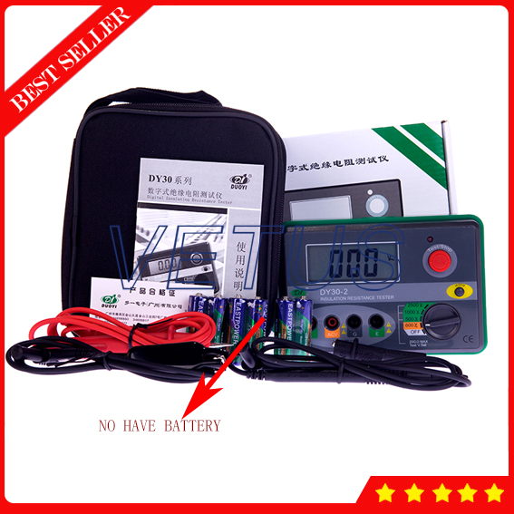 DY30-2 2500V 20G ohm Digital Insulation Tester Megger Price for Three test voltages 10x 5w watt 2r2 2 2 ohm 5