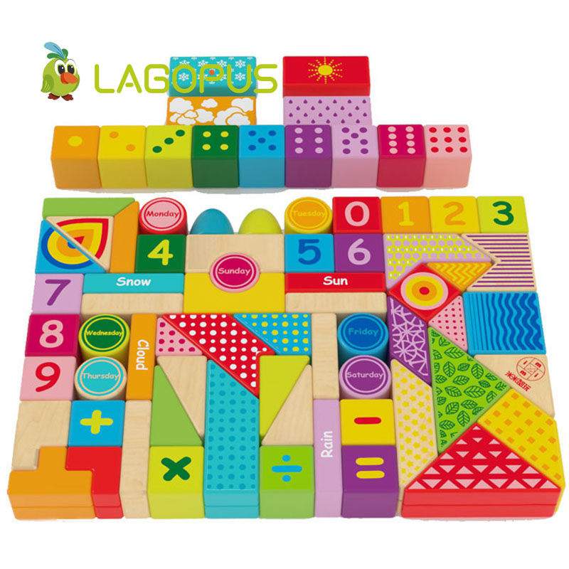 lagopus Early Education Cube puzzle toys Varieti B&lock Developing Logic Thicking Wooden Toys gift for Kids Children's - 4
