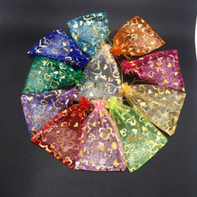 10pcs Love Organza Bags Earrings 7x9 9x12cm Small Christmas Drawstring Gift Bag Charms Jewelry Wedding Packaging & Pouches