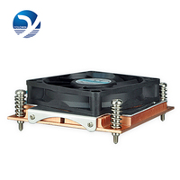 High Quality CPU Cooler Computer Fan Radiator IU Active Solution Radiator Heat Sink Computer Cooling Products