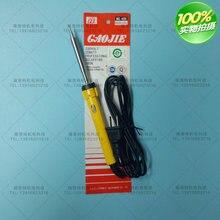 Gao Jie amarelo tipo de calor temperatura constante ferro elétrico com 35 W de potência indicador de N ° 435