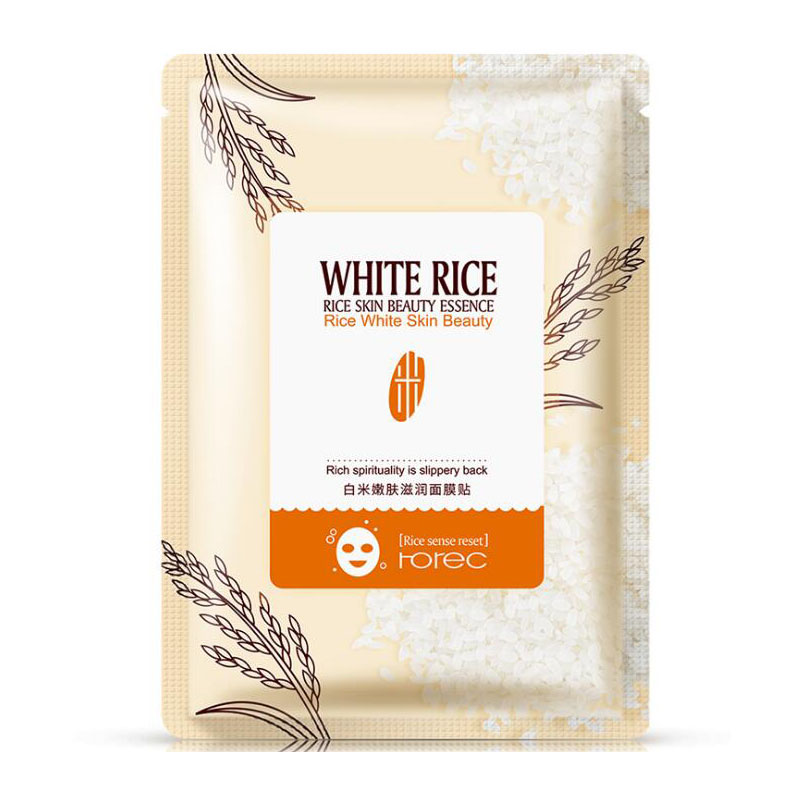 Hanchan Rice Skin Beauty Essence Facial Mask Whitening Nourishing Moisturizing Face Mask Oil Control Brighten Mask Skin Care