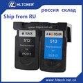 2 pcs CL-513 PG-512 PG512 CL513 cartucho de tinta Compatível Para MP230 P2700 iP2702 MP240 MP250 MP252 MP260 MP270 MP272 MP280 MP282