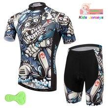 Cool Boys Cycling Clothing Kids Bike Clothing Breathable Anti-UV Bicycle  Wear Summer Trekking Short 8c416eb3e