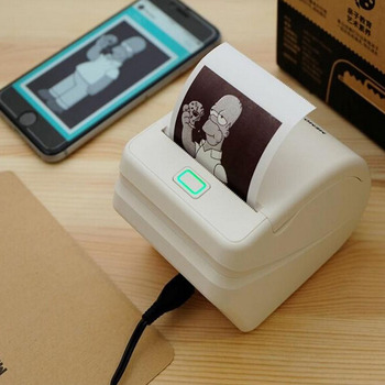 Portable WiFi Photo Printer