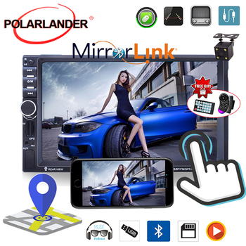 2Din Stereo MP5 Player FM USB 7Inch Car Radio 8G Map Card GPS Navigation Mirror Link Screen Mirror For Android Phone With Camera image