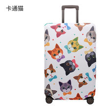 2019 Travel Luggage Cover Fashion Trolley Suitcase Protect Dust Bag Case Travel Accessories Supplies For 18 To 32 Inch(China)