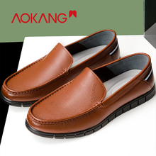AOKANG 2019 Spring loafers men shoes genuine leather slip on shoes men comfortable breatheable casual shoes men Chaussure Homme