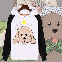 Anime YURI On ICE Yuri Viktor Plisetsky Tiger Sportswear Hoodie Zipper Pullover White Sweatshirt Coat Jacket