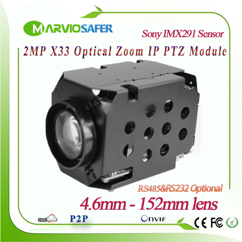 2.1MP FULL HD 1080P IP PTZ Network Camera Module 33X Optical Zoom 4.6-152mm Lens RS485/RS232 Support PELCO-D/PELCO-P Sony IMX291