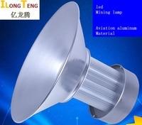 20W 30W 50W 100W 150W 200W 250W LED Mining Lamp LED High Bay Industrial Light Factory