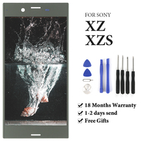 For Sony Xperia XZ LCD Display With Touch Screen With Frame Assembly Replacement For Sony Xperia XZS LCD F8331 F8332 G8231 G8232