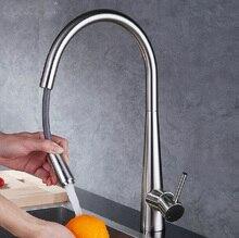 Полированный Хром Латунный Вытяните Кухня Смеситель Кран Одной Ручкой На Бортике Кухонный Кран