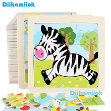 מכירה לוהטת קטן גודל עץ קריקטורה בעלי חיים פאזל למידה מוקדמת חינוכיים ילדות קוגניטיבית פאזלים לילדים מתנה