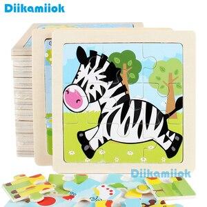 Image 1 - מכירה לוהטת קטן גודל עץ קריקטורה בעלי חיים פאזל למידה מוקדמת חינוכיים ילדות קוגניטיבית פאזלים לילדים מתנה