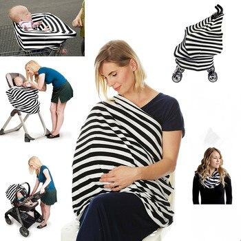 Кормящих Грудное вскармливание шарф детское автокресло навес, корзина, коляска, чехлы для девочек и мальчиков идеальный подарок!